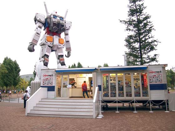 Gundam2013 10