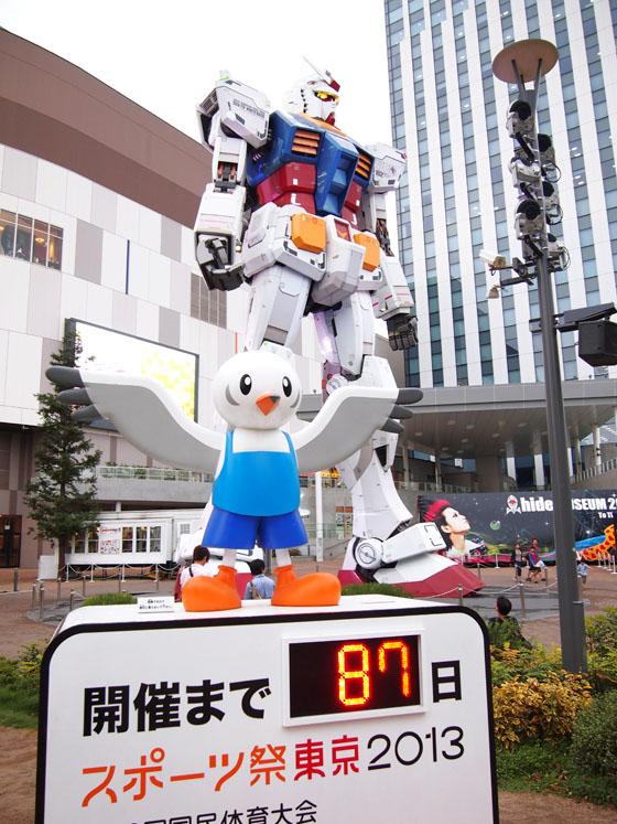 Gundam2013 13