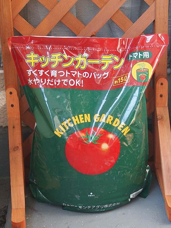 tomato150423_02